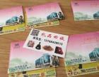 桂林微笑堂购物卡回收几折 高价回收桂林微笑堂购物卡