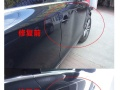 汽车凹陷修复免钣金喷漆速度快价格优