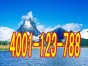 欢迎进入-!常州老板厨具-(各中心)%售后服务网站电话