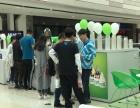 高新园高新万达广场盈利am.冻酸奶饮品店转让
