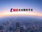 企标邦知识产权(江苏)有限公司专职于各类商标版权的办理