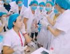 北京微整形美容培训学校微整形培训班