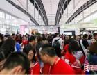 2020年上海大虹桥美博会-20上海5月美博会