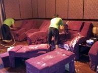 温州各地区免费上门清洗:沙发,地毯,窗帘床垫,床单被套,台布