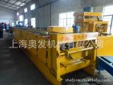 供应上海奥发610无梁拱设备、彩钢瓦设备