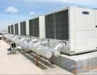 专业回收大型中央空调 家用商用中央空调 机房空调等