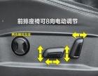 林州专业改一键启动定速巡航一键升窗防盗器