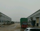 西兰路东段雒村路口 厂房 5000平米