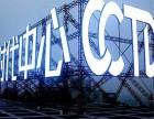 泉州市专业发光字,不锈钢字,门头招牌,楼顶招牌设计制作