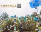 都江堰摄像-婚礼-会议-庆典摄像-威斯特精致婚礼