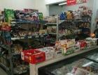便利店超市转让可做百货果蔬