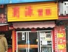 红旗中路盈利中小吃店便宜转让