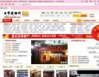 商业街精装美容院低价转让-天津商铺网推荐