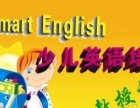 迪尔外教英语课堂