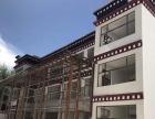 日喀则地区妇幼保健院 8室2厅4卫