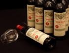 石家庄哪里回收柏图斯红酒 柏图斯价格值多少钱