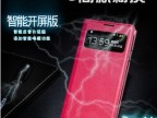 超薄 三星S4手机套I9500手机保护套壳 拆后盖智能开屏原装皮套