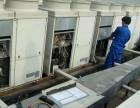 武汉格力空调维修电话中央空调维修加氟清洗