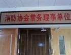南宁崇左机房门钢制防火门 木质防火门