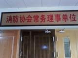 南宁设备房门通道门 甲级乙级防火门