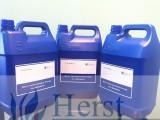 整理剂,布抗菌剂,布料织物面料防螨剂,阻燃材料