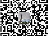 燃气壁挂炉 罗密欧(中国)