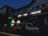 北京发光字制作中心,北京广告灯箱制作之家,北京广告牌制作基地