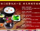 中式瓦罐快餐怎么加盟