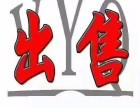 奉賢南橋工業區占地3百畝售價7億