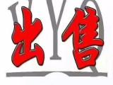 奉贤南桥工业区占地3百亩售价7亿