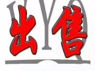 青浦工业土地876亩立项物流仓储