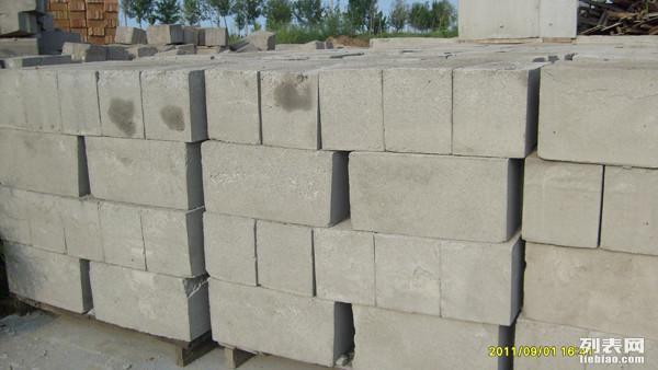 聊城厂家直销蒸压加气混凝土砌块