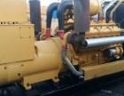 溧水二手发电机组哪有回收 南京柴油发电机组回收