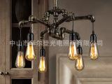 Loft复古创意个性吊灯咖啡厅酒吧餐厅客厅灯具美式工业风铁艺吊灯