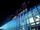 亚龙湾国际玫瑰谷+免税店