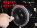 德州城市车界丹拿音响改装、汽车隔音改装、汽车贴膜