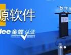 汉阳销售管理软件 销售管理软件专家认准江源软件