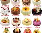 30家舟山玛祖卡蛋糕生日蛋糕同城配送定海普陀区白泉临城沈家门