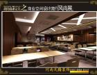 郑州店面装修设计之成功法则