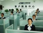 上海虹口物流公司/虹口行李包托运中铁快运长途搬家家具物品托运