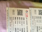 转11月5日张学友深圳演唱会门票两张