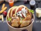 吃喝两不误 牛排杯特色小吃加盟 来自韩国的美食加盟