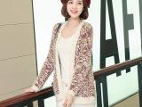 2015秋冬新款女装韩版宽松彩马海毛口袋针织开衫针织毛衣外套女