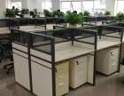 宝安西乡办公家具回收 办公卡位二手桌椅办公电脑大量高价回收