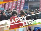 曹县全民购村级便民服务站 加盟补贴两万元