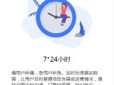 上海创明短信平台通知短信,验证码