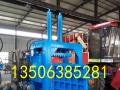 厦门40吨立式液压打包机全自动废旧金属液压打包机