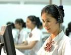 上海格兰仕洗衣机维修(全国24小时服务维修多少?