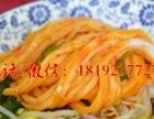 陕西凉皮 肉夹馍 biangbiang面 西安小吃