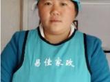 上海-唐镇-张江-照顾自理老人-半自理老人-住家保姆